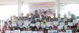 สอนศิลป์ฟรี 2nd ศาลาเทศบาลปะทิว ชุมพร