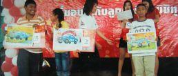 โตโต้ รอง เปเป้ ชนะเลิศที่ 1 2 3 ประกวดวาดรูปมิตซูบิชิ