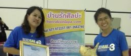 WorkShop PaperMache ศิลปะจากกระดาษที่ใช้แล้ว ช่วยลดโลกร้อน โครงการคิดใสไทยแลนด์ ซีซั่น3 By P'Por-Sax tv360′ @เซ็นทรัล งามวงศ์วาน 20-9-60