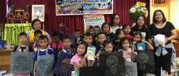 ครูอ้อนบ้านรักศิลปะชุมพรวิทยากรเวิคช้อปเปเปอร์มาเช่ จากวัสดุที่ใช้แล้ว จัดโดย เทศบาลมาบอำมฤต เพื่อให้เด็กใช้เวลาว่างให้เกิดประโยชน์ ห่างไกลจากยาเสพติด สนใจจัดงาน 081 268-2740